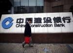 """小摩:下调建设银行目标价至8.4港元 维持""""增持""""评级"""