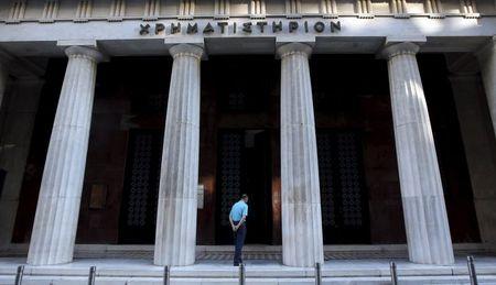 Grécia - Ações fecharam o pregão em queda e o Índice Athens General Composite recuou 1,96%
