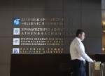 Greece shares lower at close of trade;  unchanged
