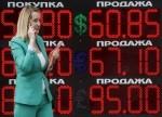 Cредний курс покупки/продажи наличного евро в банках Москвы на 13:00 мск составил 74,87/76,61 руб.