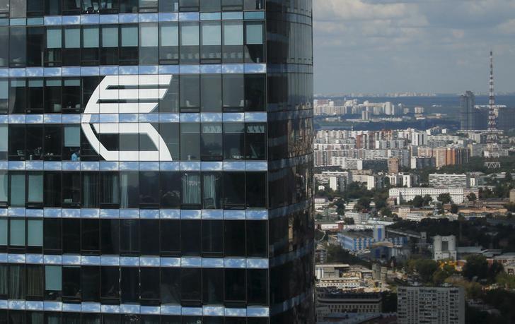 © Reuters.  ВТБ разместит 7 августа однодневные бонды серии КС-3-8 на 75 млрд руб. по цене 99,9818% от номинала