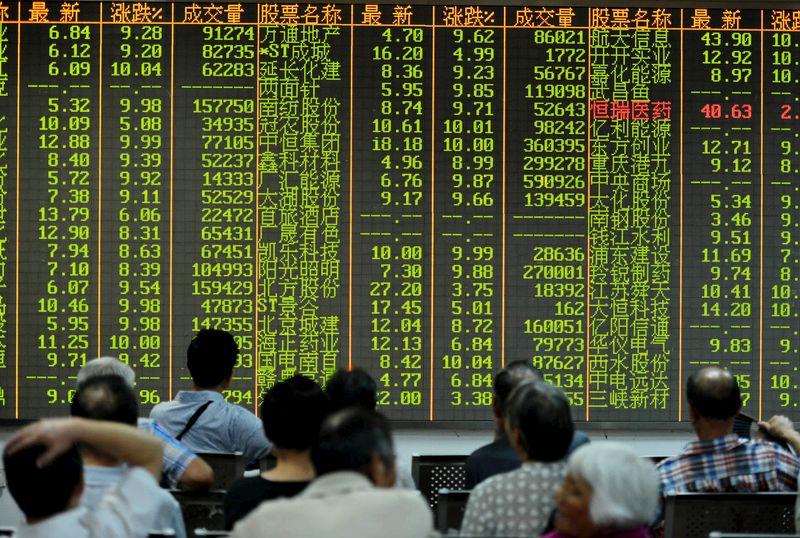 © Reuters.  China - Ações fecharam o pregão em queda e o Índice Shanghai Composite recuou 1,36%