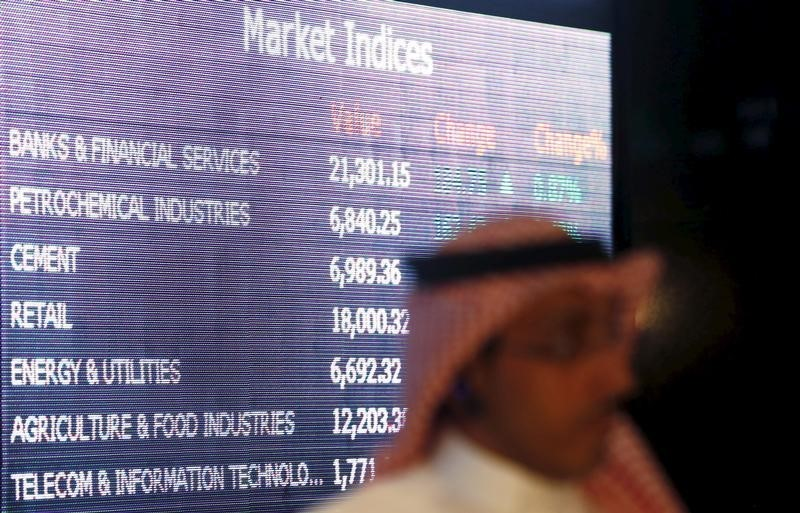 © Reuters.  United Arab Emirates stocks lower at close of trade; DFM General down 0.03%