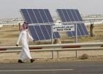 صندوق الاستثمارات السعودي يؤسس شركة جديدة لخدمات الطاقة