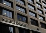 S&P подтвердило рейтинги