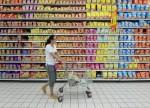 中国7月CPI同比增长2.7%,同比涨幅略有扩大