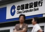 """野村:下调建设银行目标价至6.91港元,维持""""买入""""评级"""
