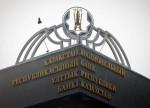 S&P оценивает долю проблемных кредитов в банках Казахстана в 35-45%