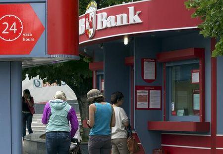 Минск пожаловался на проблемы с российскими деньгами