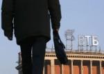 Санкции США подбираются к госбанкам