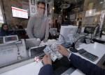 جلوبال فاينانس تكشف عن أفضل بنك في الشرق الأوسط