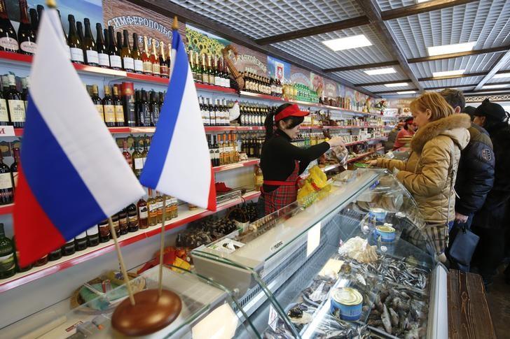 © Reuters.  Еврокомиссия улучшила экономический прогноз для России
