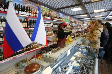 МЭР объяснило падение доходов россиян