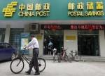 """汇丰证券:予农行和邮储银行""""买入""""评级,目标价3.9港元及4港元"""
