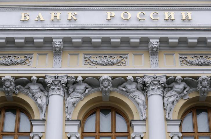 © Reuters. ЦБ РФ разместил купонные облигации 10-го выпуска на 58,8 млрд рублей