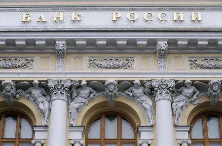 ЦБ оценил отток капитала из России в январе в $10,4 млрд