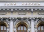 """ЦБ РФ аннулировал лицензию у """"Рунэтбанка"""""""