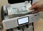 El rublo baja un 0,47 % ante el dólar y un 0,17 % frente al euro