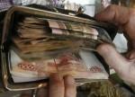 Аукционы по размещению ОФЗ и риторика ФРС дадут сигнал рублю