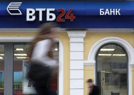 ВТБ перестал открывать вклады в евро