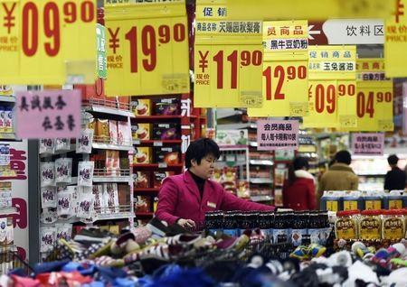 """中国5月CPI同比上涨2.4%,重回""""2""""时代"""