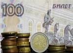 Russia Hits Brakes on Rate Cuts, Sees Further Easing Possible