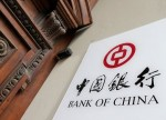 China's banks required to disclose net stable funding ratios: regulator