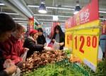 ราคาสินค้าโรงงานจีนส่งสัญญาณฟื้นตัวต่อเนื่องแม้ภาพรวมการระบาดยังน่ากังวล