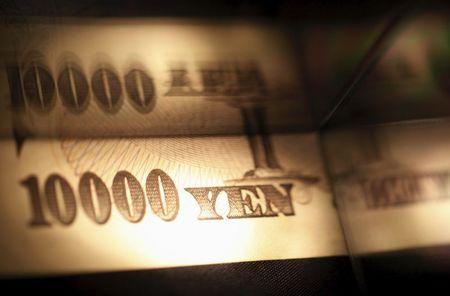 ฟอเร็กซ์ - เงินเยนแข็งค่าขึ้น แม้สงครามการค้าส่งสัญญาณคลี่คลายลง