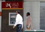 وكالة فيتش: أرباح البنوك السعودية ستتحسن في 2018