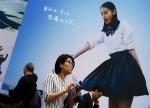 Giappone, inflazione core agosto in lieve aumento a 0,9% su anno