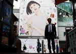 Japão registra série mais longa de crescimento desde a bolha econômica da década de 1980