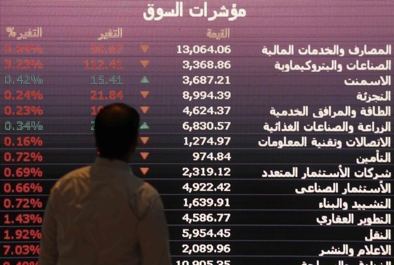 © Reuters.  Saudi Arabia stocks lower at close of trade; Tadawul All Share down 0.44%