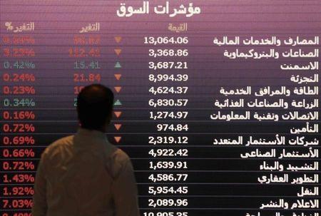 مؤشرات الأسهم في السعوديه ارتفعت عند نهاية جلسة اليوم؛ المؤشر العام السعودي صعد نحو 0.24%