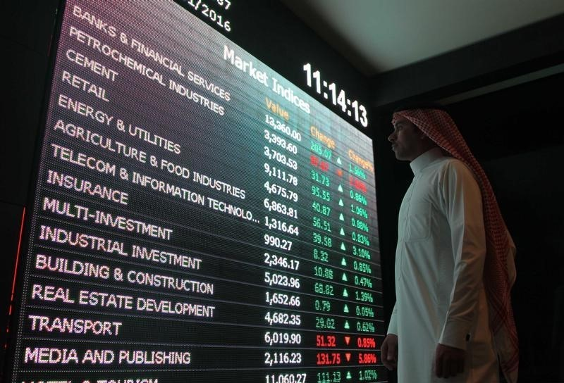 © Reuters.  Saudi Arabia stocks lower at close of trade; Tadawul All Share down 1.41%