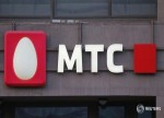 Russia's MTS currently has no plans to de-list from NYSE: shareholder