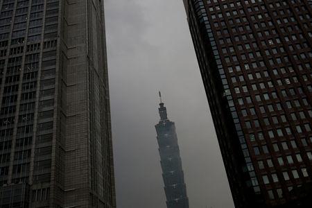台湾股市收低;截至收盘台湾加权指数下跌0.63%