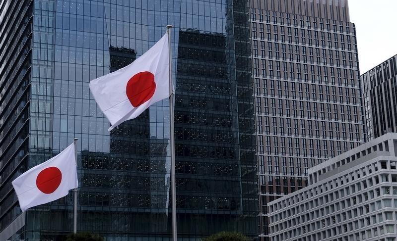 Belanja Rumah Tangga di Jepang Anjlok 16%, Tingkat Upah Turun 2,1%