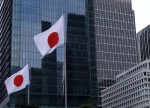 Japan's Corporate Profit Tumbles Most Since Financial Crisis