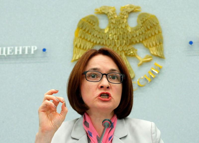 © Reuters.  Набиуллина призвала не бояться повышения ставки
