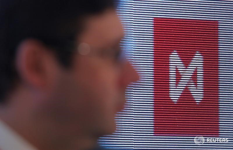 © Reuters.  מדדי המניות ברוסיה ירדו בנעילת המסחר; מדד MOEX Russia השיל 0.60%