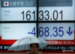 Japan stocks higher at close of trade; Nikkei 225 up 0.51%