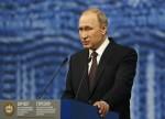 Путин назвал недостаточным объем французских инвестиций в Россию