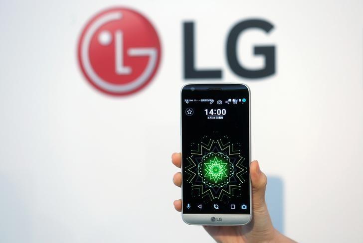 LG Electronics anuncia que deja de fabricar teléfonos móviles