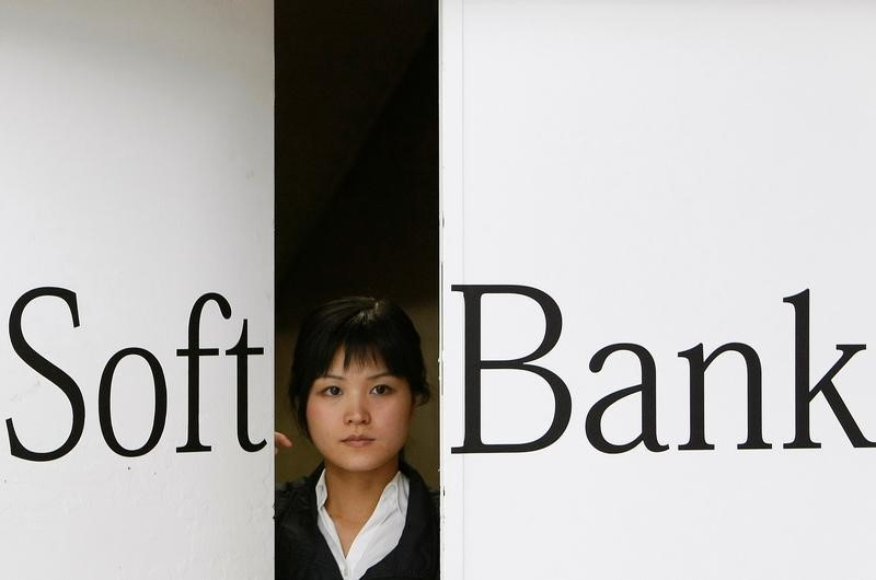 © Reuters.  CEO Softbank segue Trump à Arábia Saudita para lançar fundo 100.000 MD