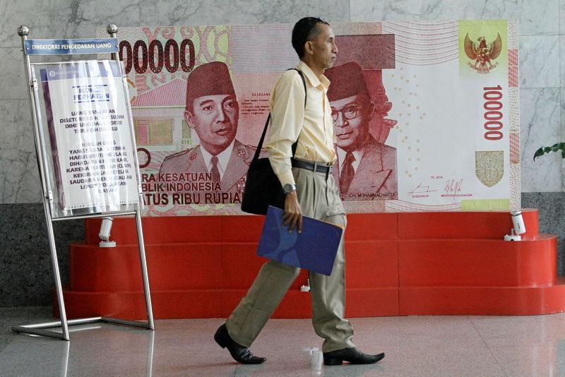 Menteri BUMN: Indonesia akan Miliki Bank Syariah Terbesar