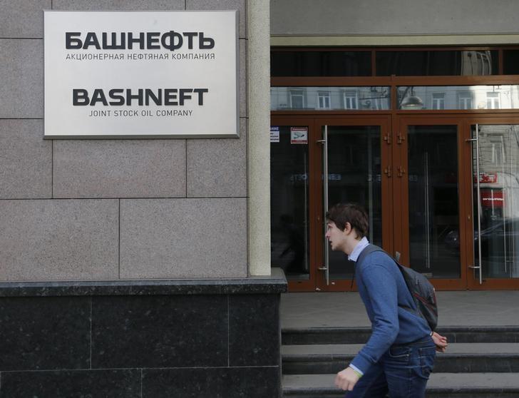 Башнефть дивиденды за  год когда будут известны последние новости