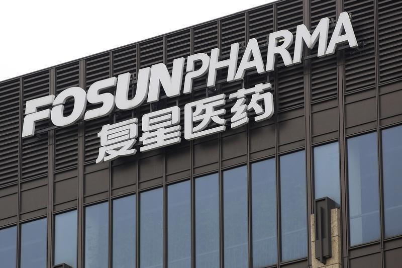 Prospectus ipo fosun hong stock exchange
