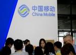 港股异动:三大电信股集体涨超5%,工信部表示后续将推进5G网络建设