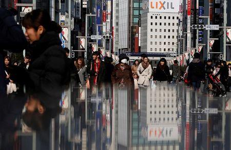 A $2 Trillion Debt Deluge Is Set to Flatten Japan's Yield Curve